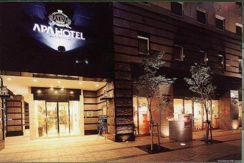 APA Hotel Naha