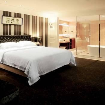 Kingdom Hotel - Shenzhen