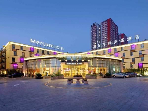Hotel Mercure Beijing Downtown