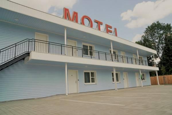 50's ville Motel