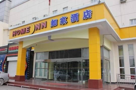 Hotel 如家-天津西青杨柳青新华道店