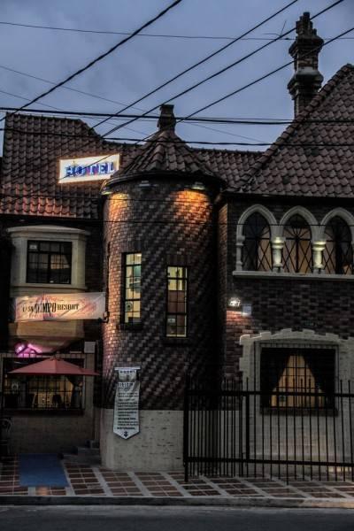 Hotel Olimpo Resort