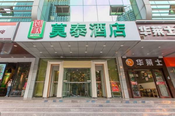 Hotel 莫泰-武汉协和医院中山公园地铁站武广店
