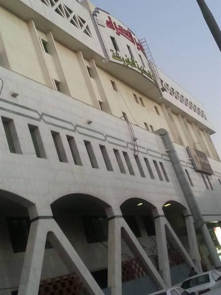 Hotel Qasr Al Hamra Al Aswaq