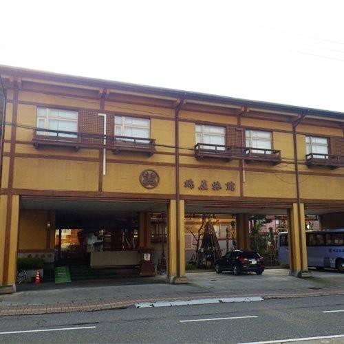 Hotel (RYOKAN) Wataya Ryokan