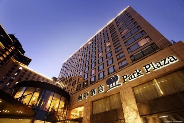 Hotel Park Plaza Beijing Wangfujing