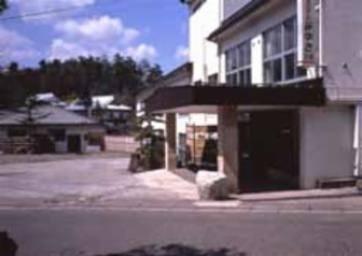 Kusatsu Onsen Hotel Miyuki Annex