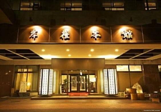 Hotel (RYOKAN) Ikaho Onsen Kishigon Ryokan