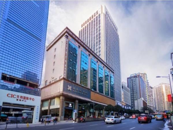 Benison Hotel Guanyinqiao Pedestrian Street Jiangbei Branch