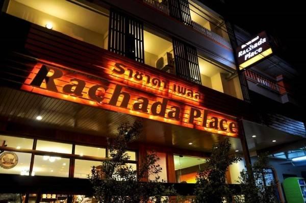 Hotel Rachada Place