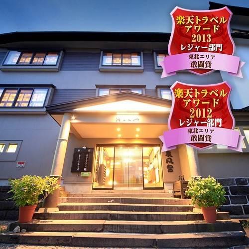 Hotel (RYOKAN) Zao Onsen Omiya Ryokan