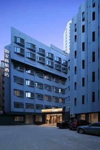Hotel 如家商旅(金标)-南京新街口地铁站店