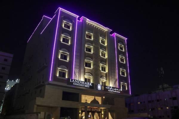 Hotel Landmark International Prince Sultan