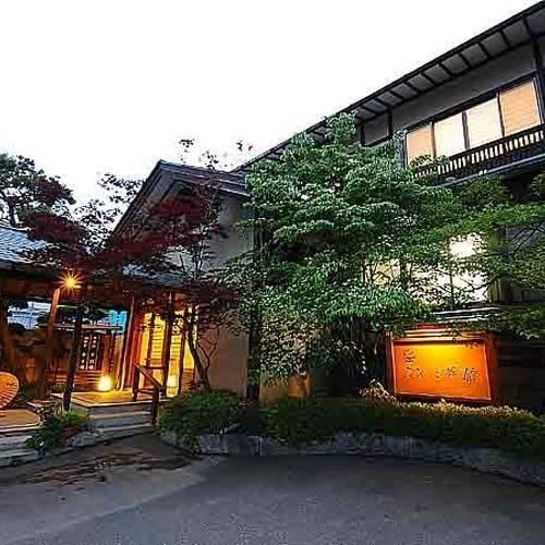 Hotel (RYOKAN) Kakeyu Onsen Miyako Ryokan