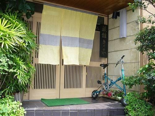 Hotel Kikunoya Ryokan