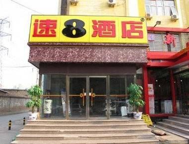 Jia bao Hotel Bei Jing