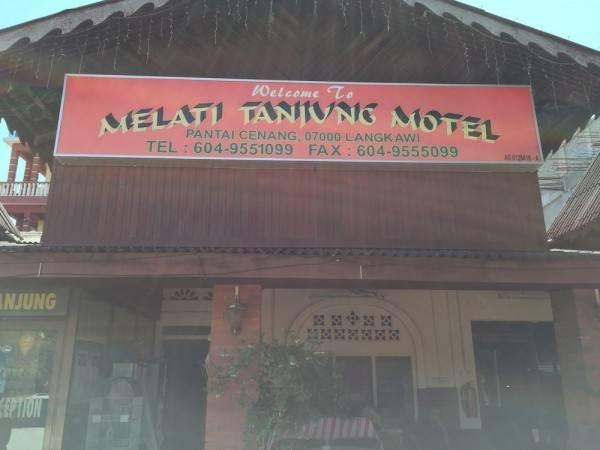 Melati Tanjung Motel