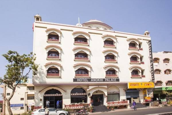 Hotel Anokhi Palace
