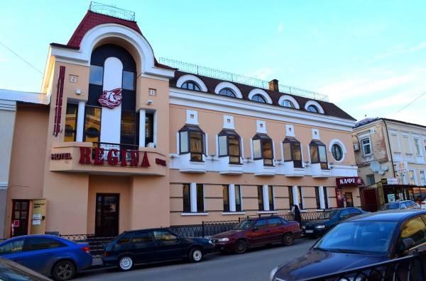 Hotel Regina na Universitetskoy