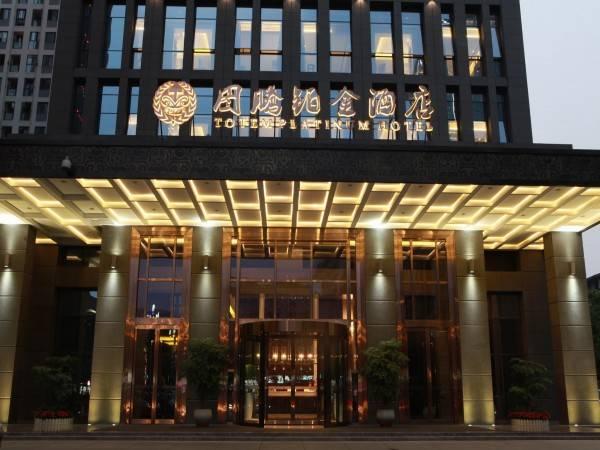 Totem Platinum Hotel
