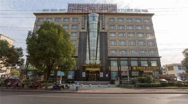 Starway Hotel Moto city Changji Road