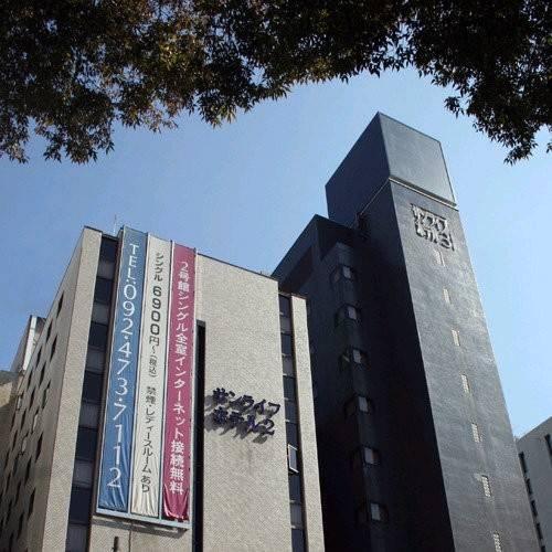 Sunlife Hotel 2. 3 (Hakata)