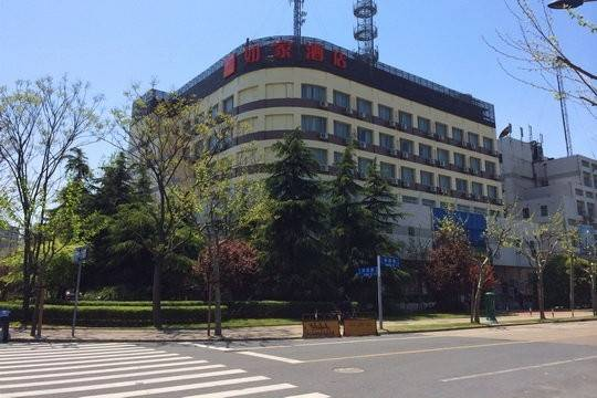 Hotel 如家-上海新国际博览中心张江高科地铁站店(内宾)