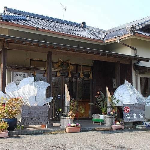 Hotel (RYOKAN) Hamakoya
