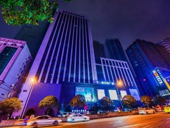 Xana Hotelle (Chongqing Guanyinqiao Pedestrian Street Metro Station)