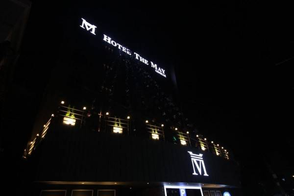 Hotel The May Gimhae