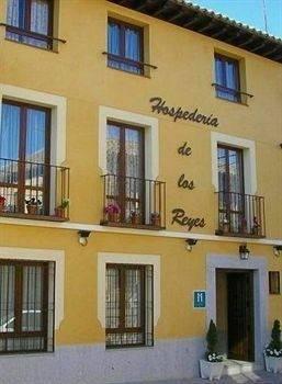 Hotel Apartamentos Hospederia de los Reyes