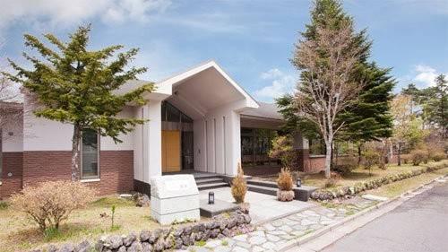 Hotel (RYOKAN) Shiki Club Aisonetto Kusatsu
