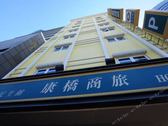 Hotel 康桥商旅(台南民生馆)
