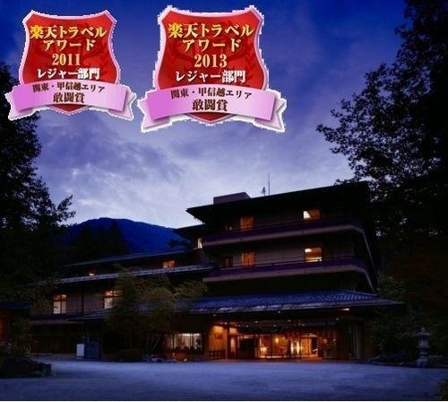 Hotel (RYOKAN) Shima Onsen Sekizenkan Kashotei Sanso