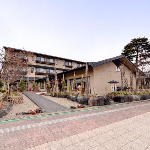 Hotel (RYOKAN) Sakuranbo Higashine Onsen Nonoka Hongokan