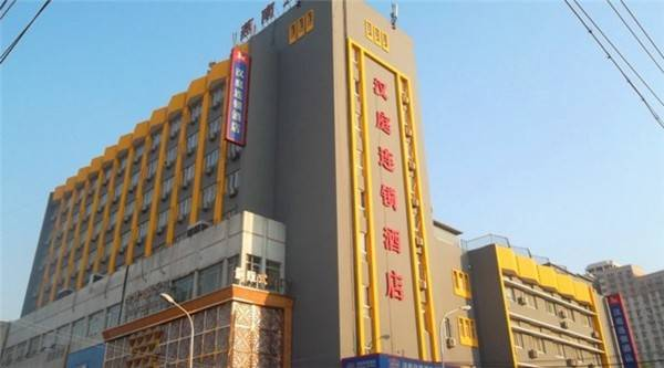 Hanting Hotel Beijing South Railway Station Branch(Domestic Only)