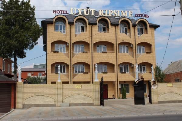 Hotel Uyut Ripsime