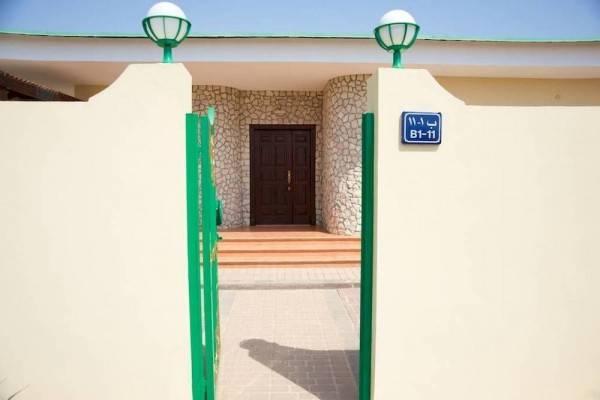 Hotel Green Mubazzarah Chalets