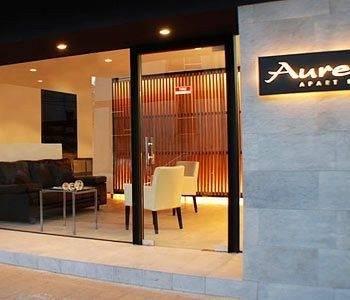 Aurelio Apart Hotel