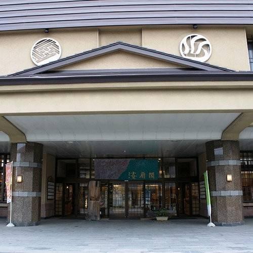 Hotel (RYOKAN) Asamushi Onsen Nanbuya Kaisenkaku
