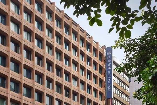 Royal Inn Taipei Nanxi