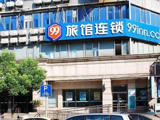99 Inn (Shanghai Guanglan Road Metro Station)