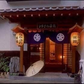 Hotel (RYOKAN) Shima Onsen Shunmokutei Nakazawa Ryokan
