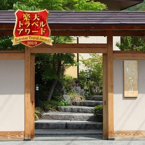 Hotel (RYOKAN) Keiryuso Shiorie