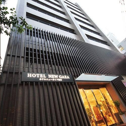 Hotel New Gaea Hakata