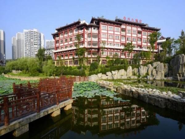 Gong zhou Hotel