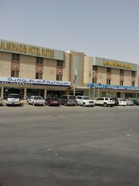 Hotel Muhaidb Askary