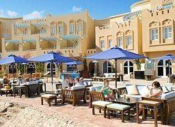 Captains Inn El Gouna
