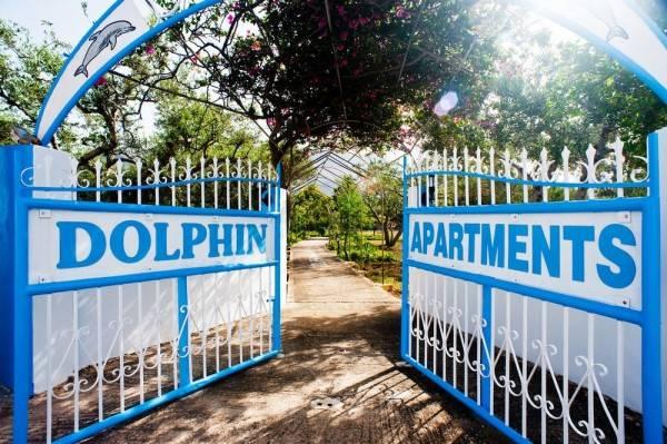 Hotel Dolphin Apartments