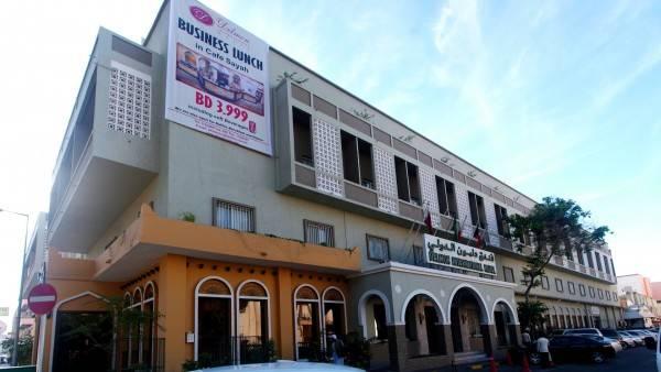 Delmon Intl Hotel
